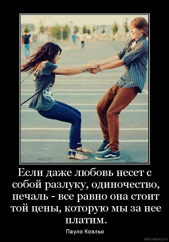 Картинки с надписями самая лучшая любовь начинается с дружбы, летием совместной