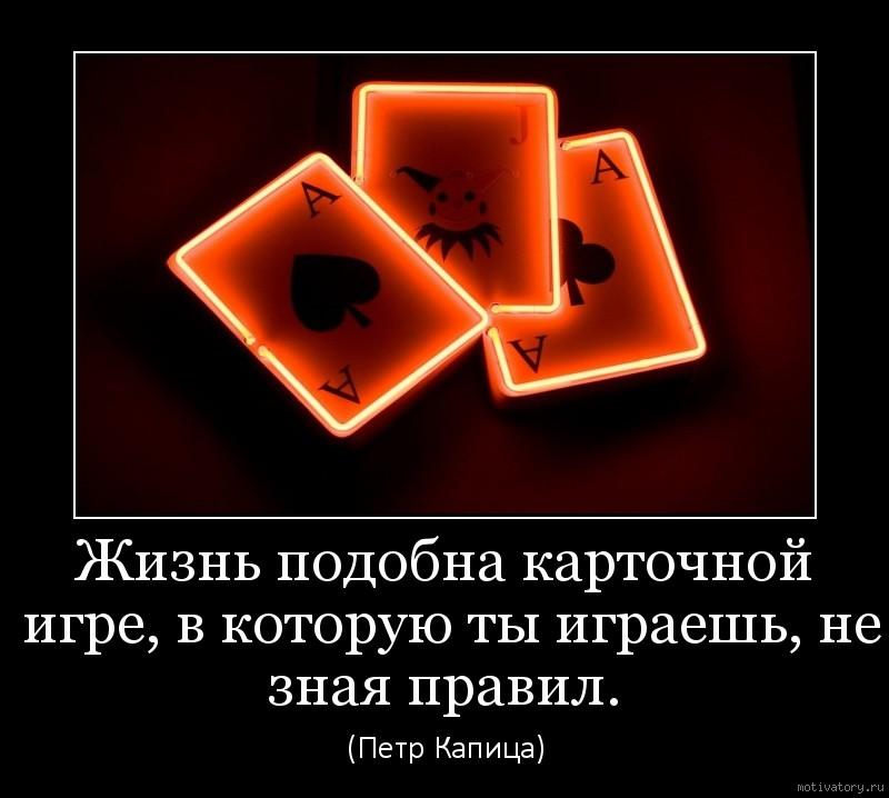 игра какая ты: