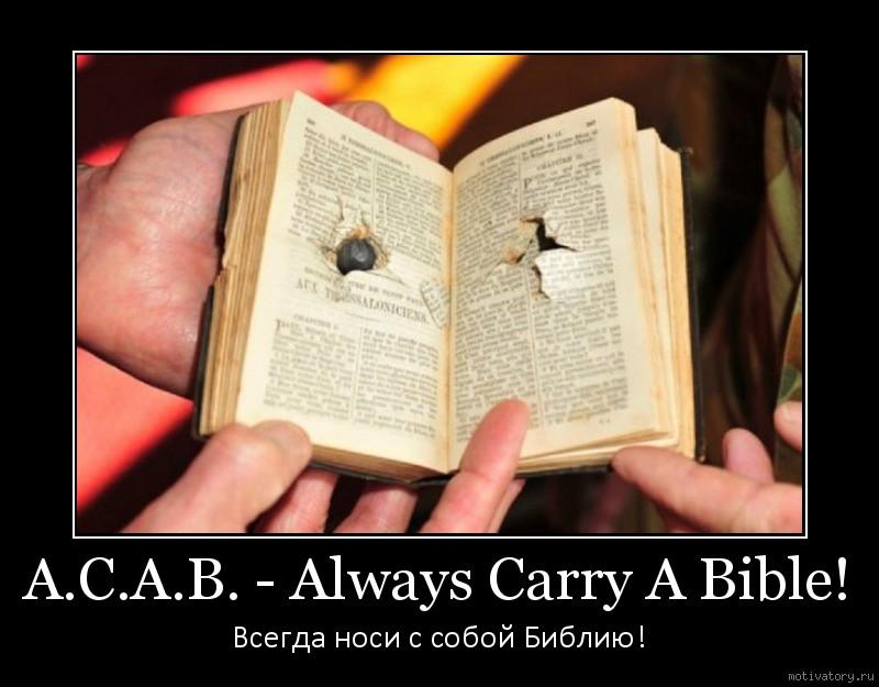 A.C.A.B. - Always Carry A Bible!
