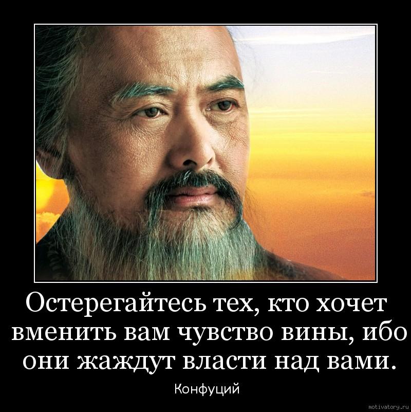 https://motivatory.ru/img/poster/0fc8adacd3.jpg