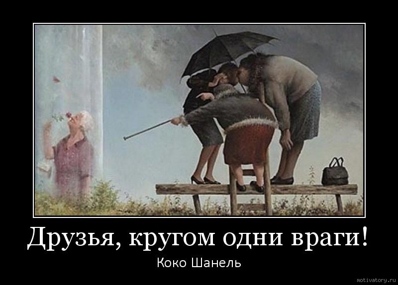 Враждебные проявления в отношении нашей страны, - Песков о публикации в США санкционного списка компаний РФ - Цензор.НЕТ 7370