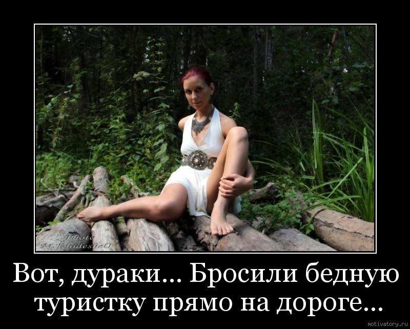 http://motivatory.ru/img/poster/3568e4b6b8.jpg