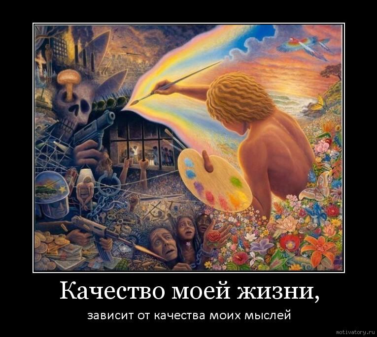 http://motivatory.ru/img/poster/49156dab84.jpg