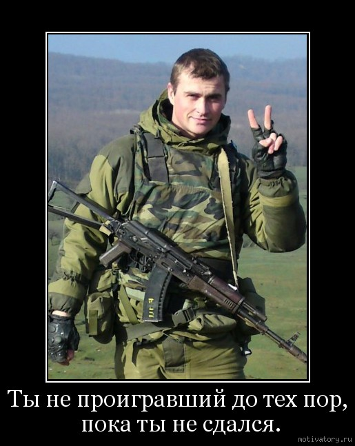 Демотиваторы про войну в чечне