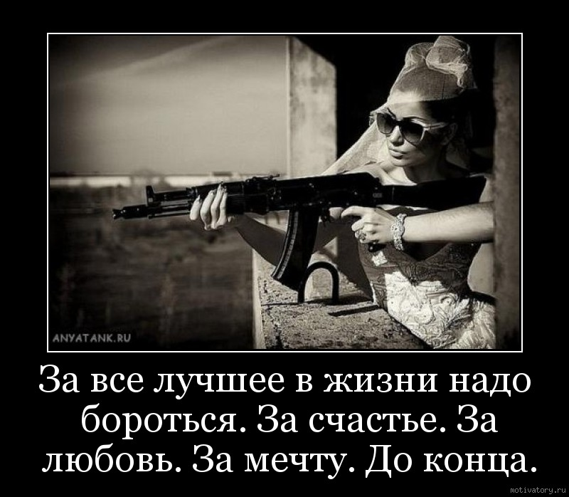 http://motivatory.ru/img/poster/57083ef995.jpg