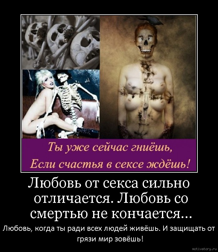 Руски фота сикис 11 фотография