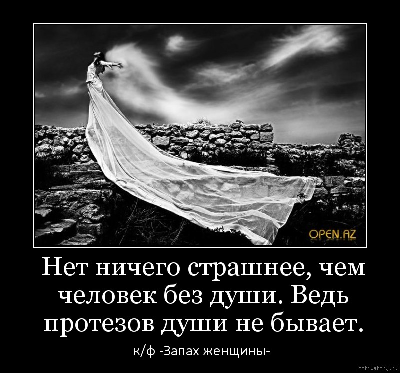 http://motivatory.ru/img/poster/5f0c0e8104.jpg