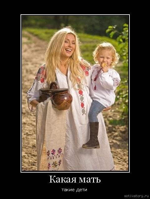 Какая мать