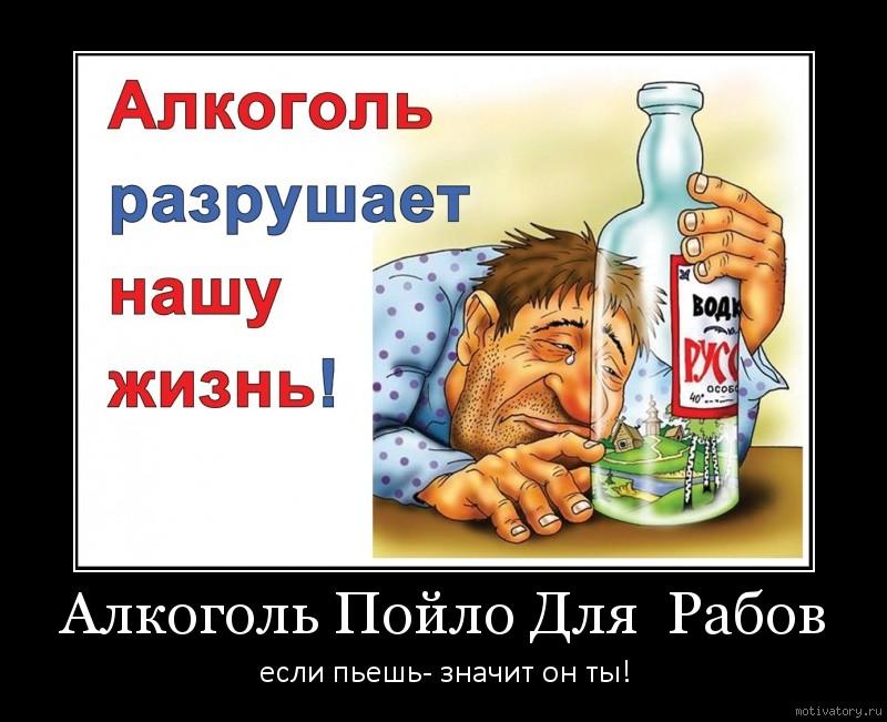 Алкоголизм лекарственные седства