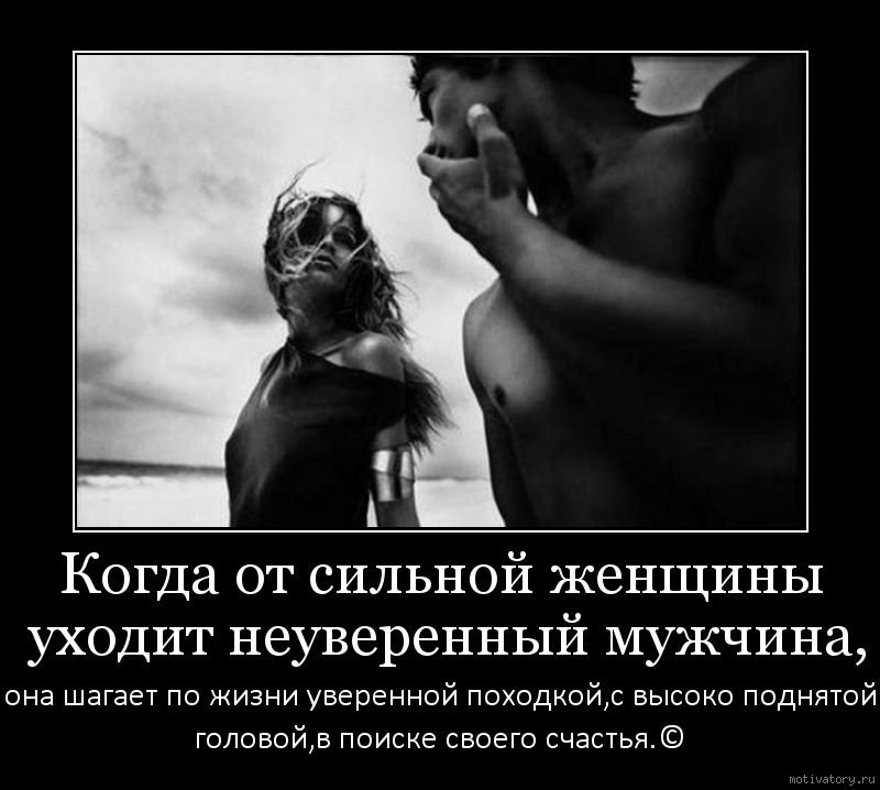 Жизнерадостная девушка трахается с горячими мужчинами в масках  38006