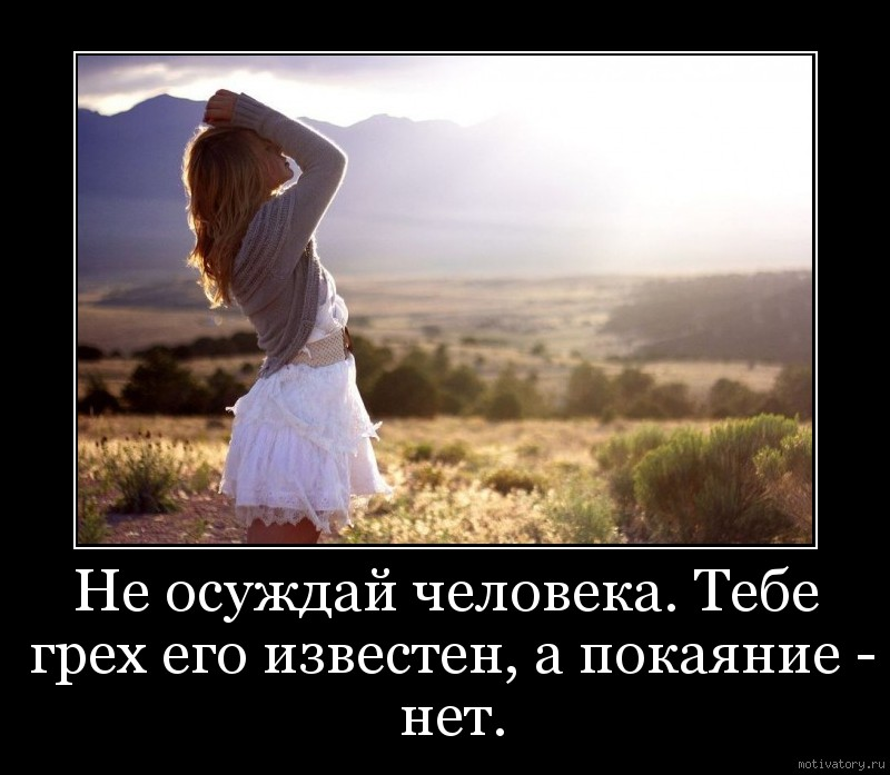 http://motivatory.ru/img/poster/815971384f.jpg