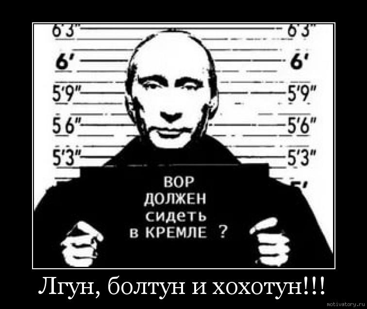 Слухайте Путіна і вірте йому, - Пєсков про невдалі випробування російських ракет з ядерною установкою - Цензор.НЕТ 3633