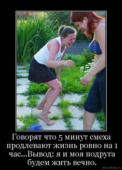 http://motivatory.ru/img/poster/c3bdda8dff.jpg