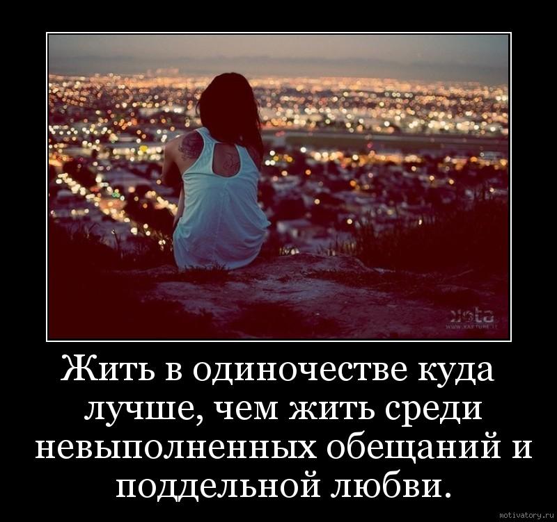 Биография Катрин Денев в фото