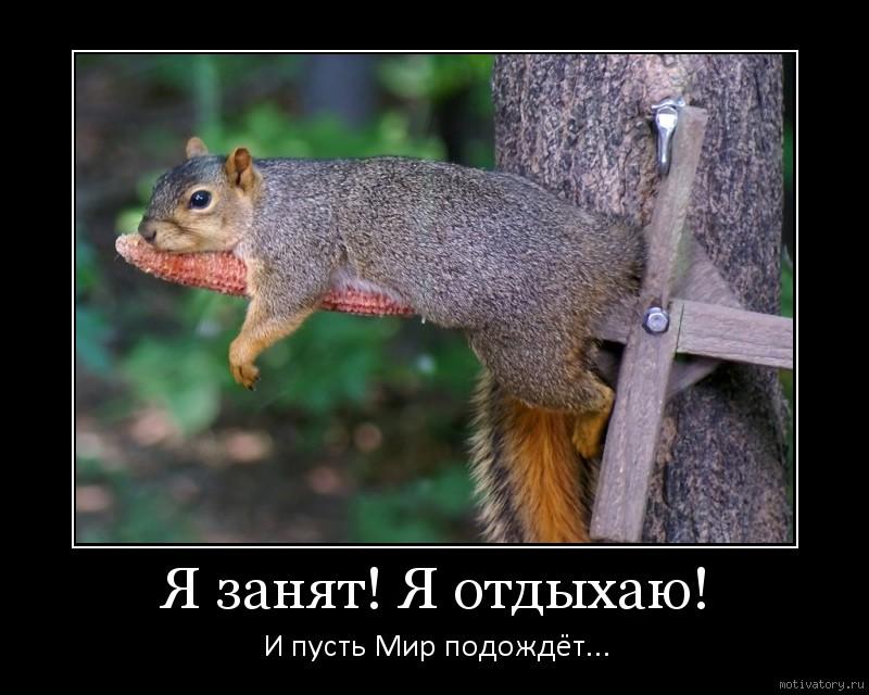 http://motivatory.ru/img/poster/e0130ca76f.jpg