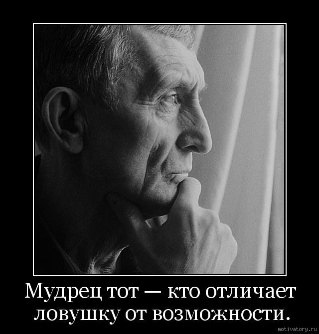 http://motivatory.ru/img/poster/e79af49599.jpg