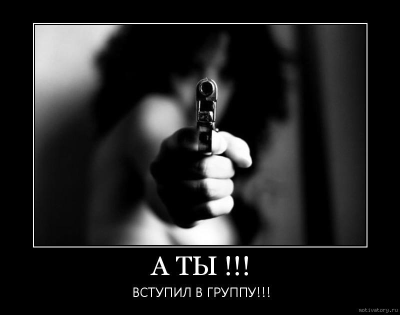 За тебя убью любого картинки