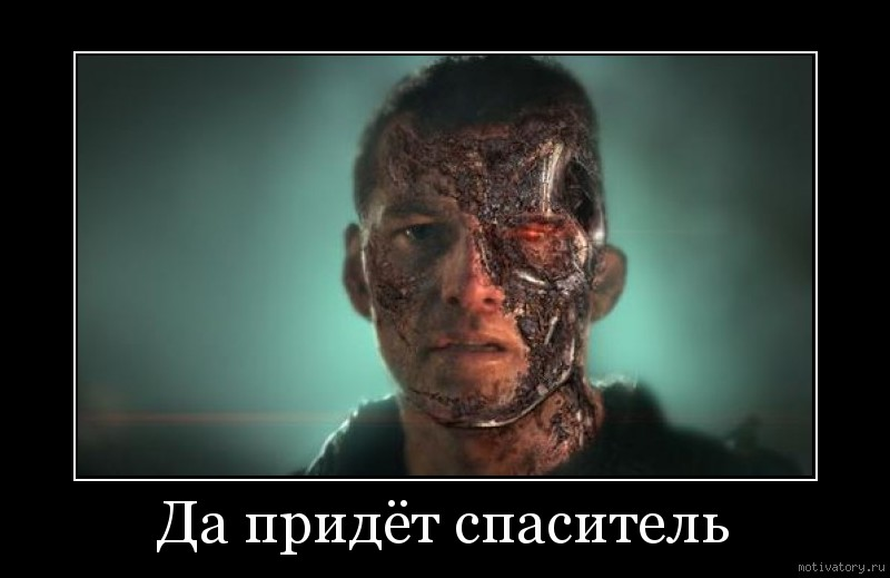 https://motivatory.ru/img/poster/fad4f6634b.jpg