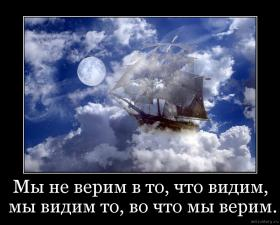 http://motivatory.ru/sites/default/files/imagecache/thumb-280x250/img/poster/300096b314.jpg