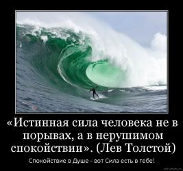 http://motivatory.ru/sites/default/files/imagecache/thumb-280x250/img/poster/5245927285.jpg